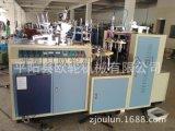 欧轮ZW-LⅡ定制高速全自动纸碗机成型机