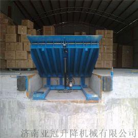 固定液压登车桥 月台装卸货平台 装卸货升降桥