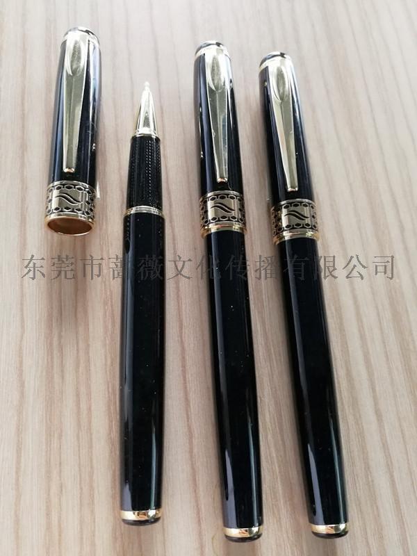 黑色圆珠笔 商务馈赠LOGO定制 **金属笔酒店圆珠笔 礼品笔