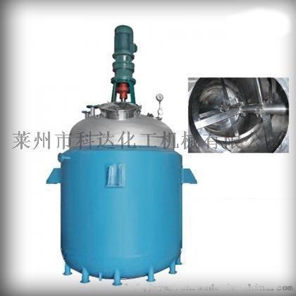 厂家直销 PVC稳定剂设备 反应釜