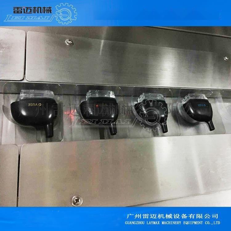 深圳多功能鋁塑泡罩包裝機   /手錶配件鋁塑泡罩自動包裝機