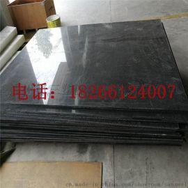 黑色UHMW-PE超高分子量聚乙烯煤仓衬板 防堵自润滑PE耐磨衬板