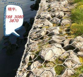 河道专用防护网 堤坡绿化格宾石笼网 环保生态型网垫