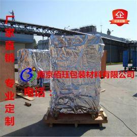 真空包装铝箔膜复合铝箔膜机械包装铝箔膜铝箔膜卷材
