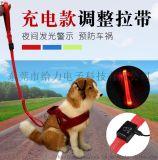 新款宠物用品牵引绳LED可充电发光狗狗拉带