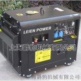 190A静音柴油发电电焊机工厂直销