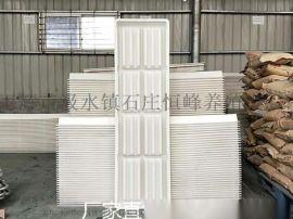 2米漏粪板模具、2.2漏粪板模具、厂家直销