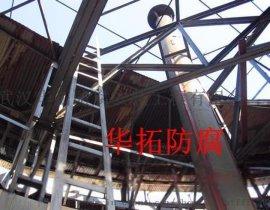 襄阳管道防腐保温水池防腐精品工程
