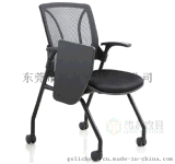 網布高檔培訓椅批髮帶小桌板培訓椅
