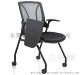 网布高档培训椅批发带小桌板培训椅