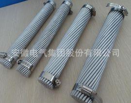 国标JLB40A-120架空地线 铝包钢绞线 避雷接地线 厂家直销