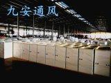优质山东厂家玻纤复合风管,玻璃棉复合板防霉抑菌消声风管DB475