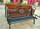 广东铁艺长椅休闲双人长条椅户外铁艺公园长椅