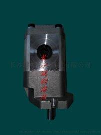 供应CMF-F425-A1LPS齿轮液压马达