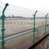 公路围栏网@高速公路围栏网厂家@漯河高速护栏报价