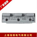 KSG電容式帶電顯示器(德國引進)  代理 上海龍熔