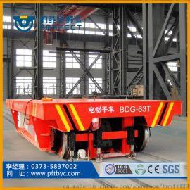 车间搬运加工设备轨道电动平车 地轨平车传动装置