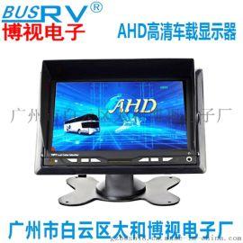 博视品牌AHD车载显示器新款推出百万高清接入屏