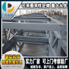 鋼結構件廠家生產定做 可根據客戶需求來圖來樣加工批發 量大從優