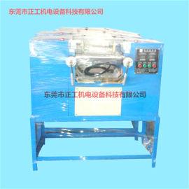 橡胶开炼机 自来水冷橡胶开炼机 实验室橡胶开炼机