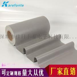 高耐电压导热矽胶布 绝缘导热矽胶布