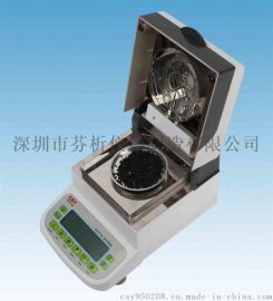 PVC塑料水分测定仪塑料水分检测仪