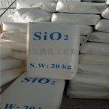 廠家直銷沉澱法白炭黑 400目二氧化硅 橡膠補強劑