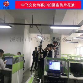 深圳工厂宣传片拍摄制作
