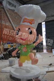 南京雕塑厂家直销玻璃钢雕塑
