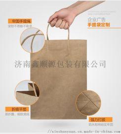 方底手提袋现货 牛皮纸手提袋厂家 定制手提纸袋