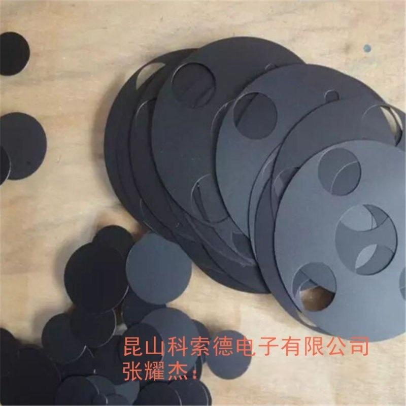 东莞PVC绝缘胶垫、圆形PVC垫片、pet盒子冲型