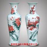 景德镇陶瓷大花瓶厂家