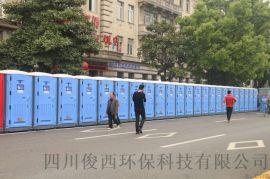 泸州市专业移动厕所出租 活动厕所租赁临时公厕卫生间