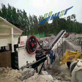 花岗石青石移动式破碎机-建筑垃圾移动式破碎站