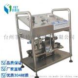 2種氣體增壓泵 針對混合氣體增壓 純度有保證