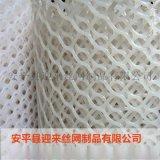 养殖塑料网 白色塑料网 塑料围栏网