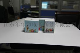 济南包装礼盒印刷哪家正规/济南包装礼盒印刷哪家便宜