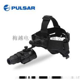 Pulsar脉冲星挑战者GS1x20头戴夜视仪 一代+单筒夜视仪红外高清74095