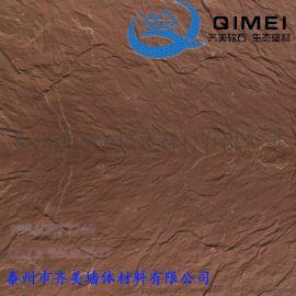 浙江杭州软瓷柔性面砖 齐美软石 新型建材