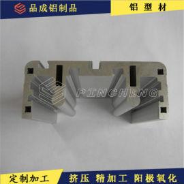 定制 打印机铝导轨 滑轨 支架 机械配件 装饰盖 齿轮铝配件精加工