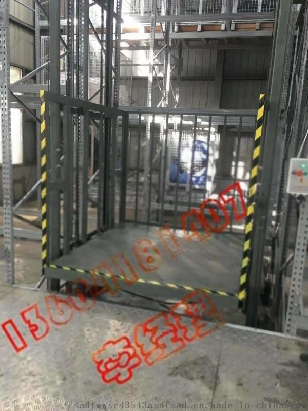直销**液压货梯1,液压电梯液压升降平台19316