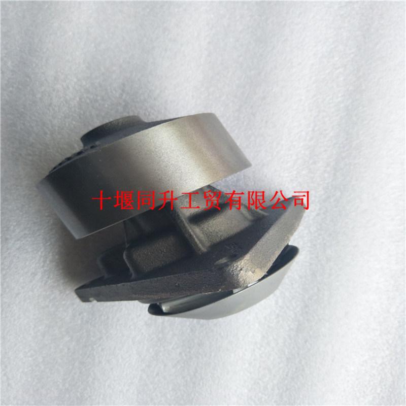 6CT8.3康明斯发动机零部件C3285323水泵