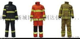 西安97式消防服哪里有 18992812668