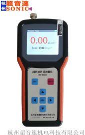 超声波声功率分析仪,清洗机检测仪厂家