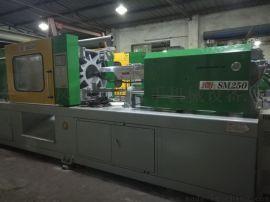 转让注塑机 台湾震雄250吨二手注塑机