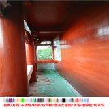 南充木纹漆厂家 木纹漆户外 木纹漆水泥柱子
