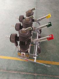ZW43A-12户外柱上高压真空断路器厂家直销