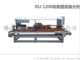 乐陶YHP-1200型8头瓷砖磨边抛光机