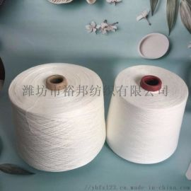生产天竹40支玉竹30支竹纤维纱20支32支