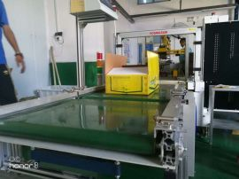 化工称重配料自动化控制设计厂家